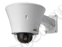 AXIS T95A10 Dome Housing (5010-101)