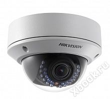 Hikvision DS-2CD2722F-ISB
